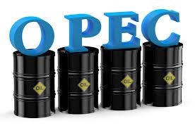 اجتماع نفطي في فيينا لست دول من بينها ليبيا يقترح تمديد تخفيض إنتاج النفط إلى نهاية 2018