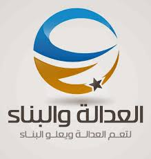 كتلة العدالة والبناء بمجلس الدولة ترحب بمقترح البعثة الأممية لتعديل الاتفاق السياسي