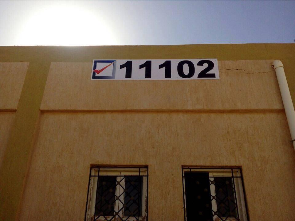 المفوضية الوطنية العليا للانتخابات في ليبيا تواصل استعداداتها للاستحقاقات القادمة
