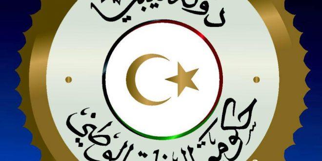 الرئاسي الليبي يدعو المجتمع الليبي إلى ملاحقة المتاجرين بالبشر وأن لايكتفي بالأسف