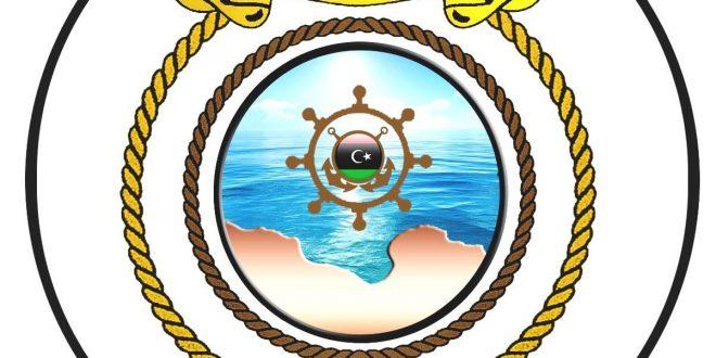 جهاز حرس السواحل الليبي ينقذ 250 مهاجرا من الجنسية الإفريقية