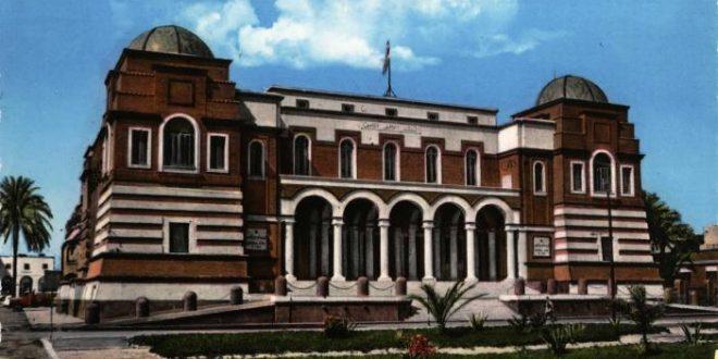"""الرئاسي يدعو محافظ مصرف ليبيا المركزي للتصدي للعملة """"المزيفة"""" ومنع طباعتها وإصدارها"""
