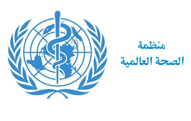 البعثة الأممية تستنكر اختطاف طبيب تابع لمنظمة الصحة العالمية في ليبيا