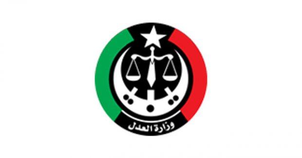 وزارة العدل الليبية تقول إنها ستحقق في مضمون تقارير إعلامية تظهر أشخاصا وكأنهم يتاجرون بالبشر في ليبيا