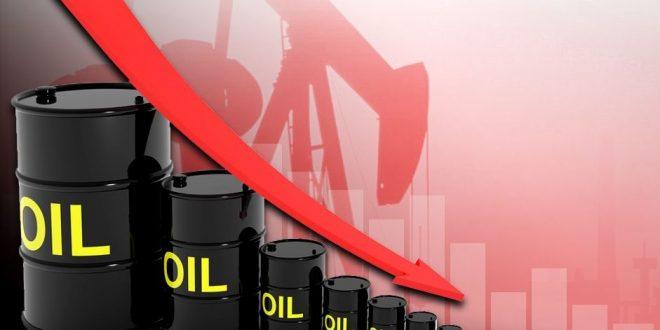 النفط ينزل مع تنامي أنشطة الحفر الأمريكية
