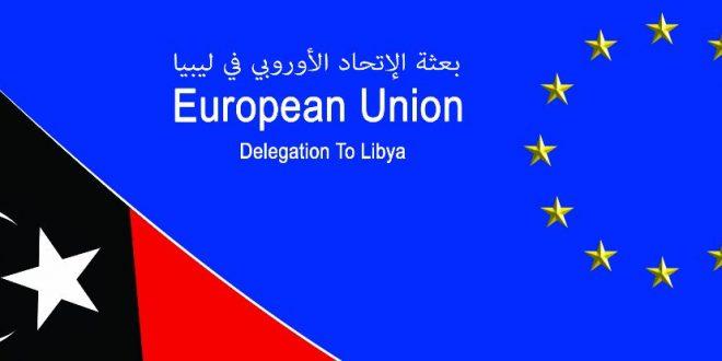 12 دولة أوروبية وأمريكا وبعثة الاتحاد الأوروبي تشجع على تعديل الاتفاق السياسي الليبي