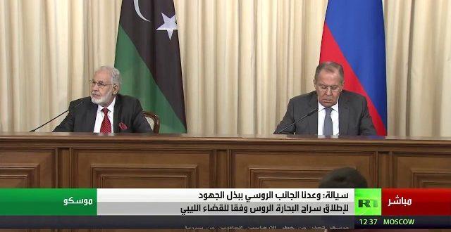 روسيا تأمل في عودة بحارة روس محتجزين في ليبيا ووزير الخارجية الليبية يعد ببذل جهوده لذلك