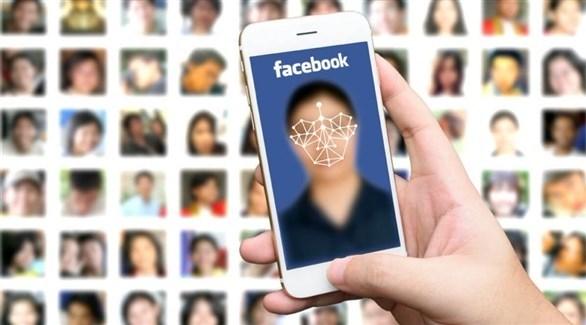 فيسبوك تبدأ إخطار المستخدمين عند تحميل صور لهم