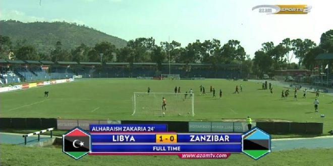 بالفيديو: الهريش يقود المنتخب الليبي لفوزه الأول والأخير في بطولة التحدي لكرة القدم