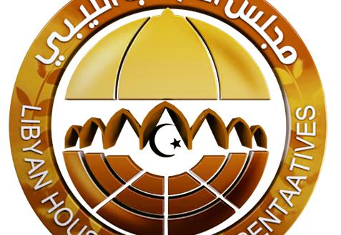 مجلس النواب الليبي يستنكر إعلان ترامب الاعتراف بالقدس عاصمة للكيان الصهيوني
