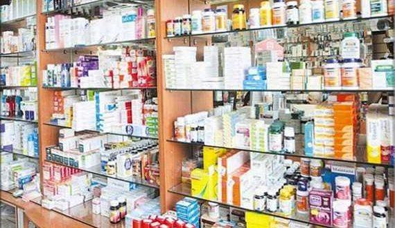 ديوان المحاسبة يطالب وزير الصحة باستبعاد موظفين واتخاذ إجراءات تأديبية حيالهم