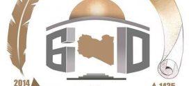 الهيأة الليبية التأسيسية لصياغة الدستور تنتقد تباطؤ البعثة الأممية في إيجاد حل للأزمة الليبية واستمرار الوضع الانتقالي