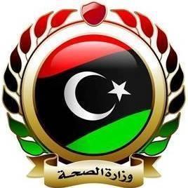 وزارة الصحة تنفي شائعات عن تفشي مرض الملاريا بالعاصمة الليبية