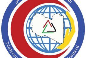 وزارة الصحة الليبية ترفع درجة التأهب استعدادا لمواجهة احتمال انتقال الكوليرا إلى ليبيا