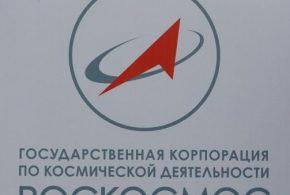 تاس: البعثة الروسية التالية لمحطة الفضاء الدولية قد تنطلق يوم 3 ديسمبر