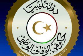 حكومة الوفاق تخفض مرتبات الرئاسي والوزراء وتطالب نواب الشعب بخطوة مماثلة