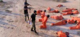 عقوبات جديدة للاتحاد الأوروبي لشخصيات ليبية متهمة في جرائم ضد الإنسانية وكيانات انتهكت حظر الأسلحة