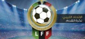 ليبيا مدعوة للمشاركة في بطولة أنطاليا لكرة القدم في ظل أزمة يمر بها اتحاد اللعبة
