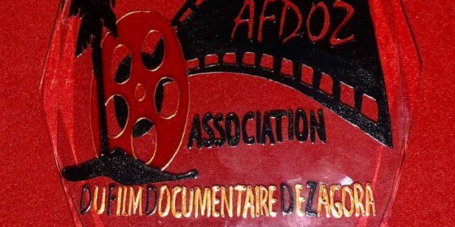 """""""المنصة"""" الليبي يتوج بجائزة أفضل إخراج في مهرجان زاكورة الدولي للأفلام بالمغرب"""