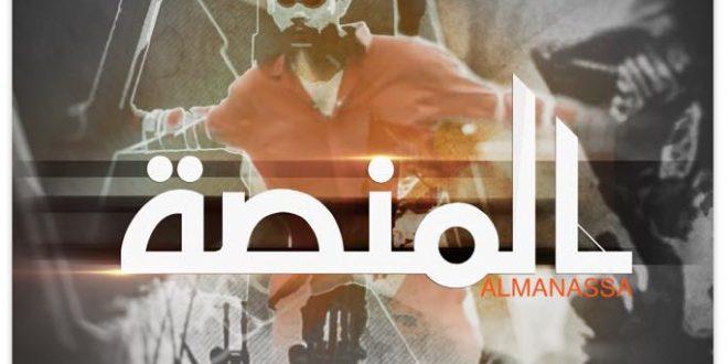 """""""المنصة"""" تمثل ليبيا في الدورة السابعة للمهرجان الدولي للفيلم الوثائقي بالمغرب"""