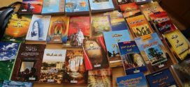 الثقافة الليبية تقدم 300 إصدار جديد في معرض القاهرة للكتاب