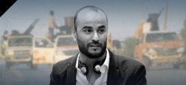 وفاة مراسل أسوشيتد برس في ليبيا أثناء تغطيته لاشتباكات جنوب العاصمة طرابلس