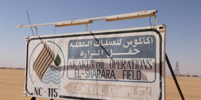 المؤسسة الوطنية للنفط تدعو إلى حماية العاملين والمنشآت الوطنية في حقل الشرارة النفطي