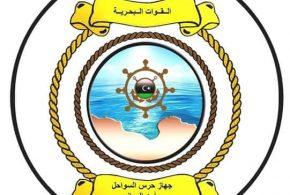 حرس السواحل الليبي يعلن عن إنقاذ 132 مهاجر من عرض البحر بينهم عشرة أطفال