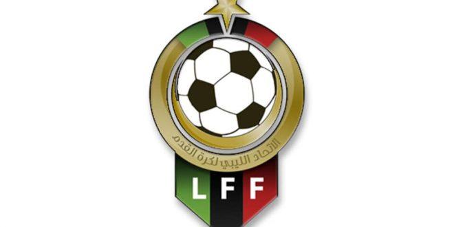 تذاكر مجانية للجمهور الليبي المساند للمنتخب الأول في مباراته المصيرية أمام جنوب أفريقيا