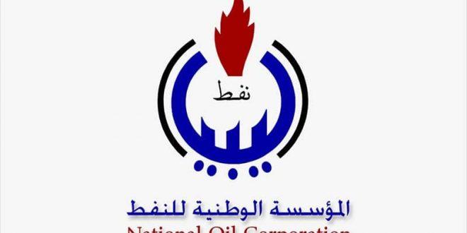 المؤسسة الوطنية للنفط تعلن رفع القوة القاهرة عن حقل الشرارة النفطي
