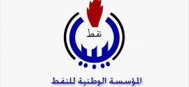 إخلاء ناقلات وقود من ميناء طرابلس بعد تعرضه لقصف صاروخي