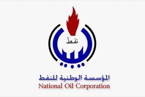 المؤسسة الوطنية للنفط: مؤسسة موازية حاولت سرقة النفط الليبي وبيعه بأسعار بخسة ومجلس الأمن أوقفها