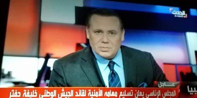 """خطأ مبتدئين بحجم """"فضيحة"""" لقناتي العربية الحدث وروسيا اليوم بخصوص ليبيا"""