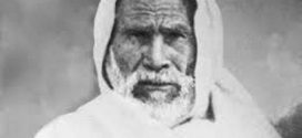 عطلة رسمية في ليبيا في الذكرى 88 لاستشهاد المجاهد عمر المختار