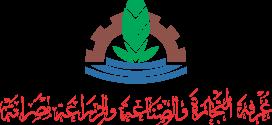 مادة إعلانية- غرفة التجارة والصناعة والزراعة مصراتة تعلن..