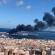 حفتر يقصف ميناء طرابلس بالتزامن مع اجتماع لجنة (5+ 5) في جنيف