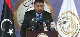 وزارة المالية: تخفيض مرتبات الرئاسي ومستشاريه ووزراء حكومة الوفاق بنسبة تتراوح بين 30- 40 % اعتبارا من يناير 2020