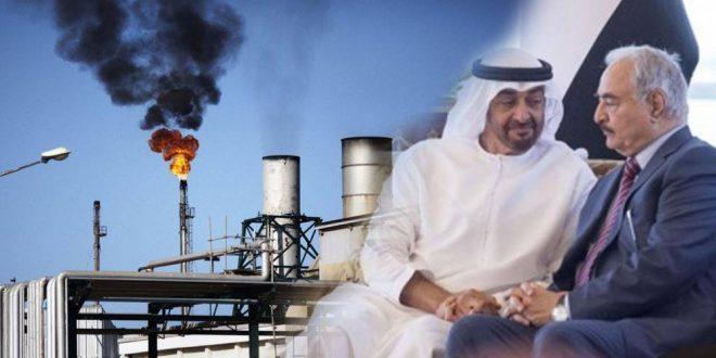 الوطنية للنفط تستنكر تعدي الإمارات على اختصاصاتها بتزويد حفتر بوقود الطيران بالمخالفة لقرارات مجلس الأمن