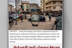 نيويورك تايمز: قبل بدء الهجوم على طرابلس، خلص الروس إلى أنها ستكون كارثة بالنسبة لحفتر