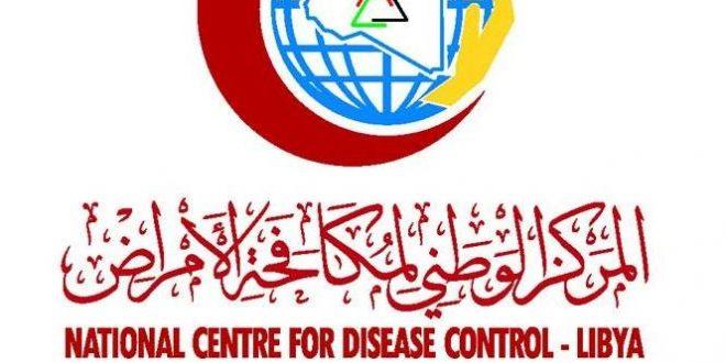 المركز الوطني لمكافحة الأمراض يدعو البلديات للاستعداد لحملة التطعيم ضد كورونا