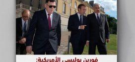 فورين بوليسي الأمريكية: روسيا ليست الوحيدة التي تلعب دورا قذرا في ليبيا