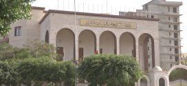 """الخارجية الليبية ترفض تصريحات المبعوثة الأممية عن طبقة """"فاسدين"""" وتدعوها إلى الإفصاح"""