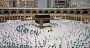 الرئاسي يمنح عطلة أربعة أيام بمناسبة يوم عرفة وعيد الأضحى