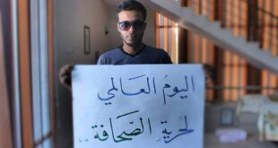 """رأي- """"بوزريبة"""". الحكم الأكثر قساوة في تاريخ الصحافة الليبية !!"""