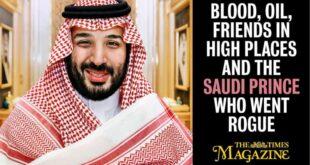 """""""النفط والدم"""".. كتاب يرصد الخطايا الـ10 لمحمد بن سلمان في رحلة وصوله للعرش"""