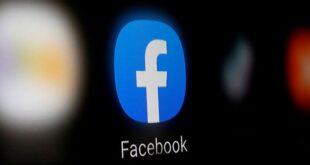 فيسبوك تتيح للمستخدمين مشاهدة مقاطع الفيديو معا عبر الإنترنت
