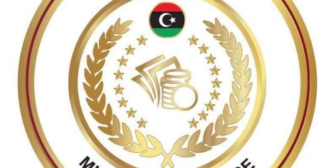 مصلحة الجمارك تعلن أنها ستسمح باستيراد السلع متخطية ضوابط مصرف ليبيا المركزي