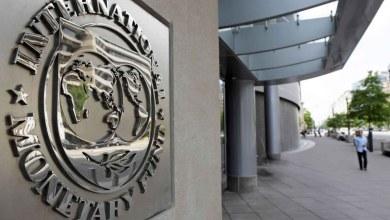 البنك الدولي يقترح 25 مليار دولار لتمويل إضافي لأشد البلدان فقرا