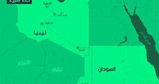 الخريطة الكاملة لخطوط نقل مرتزقة السودان وتشاد إلى قوات حفتر في ليبيا