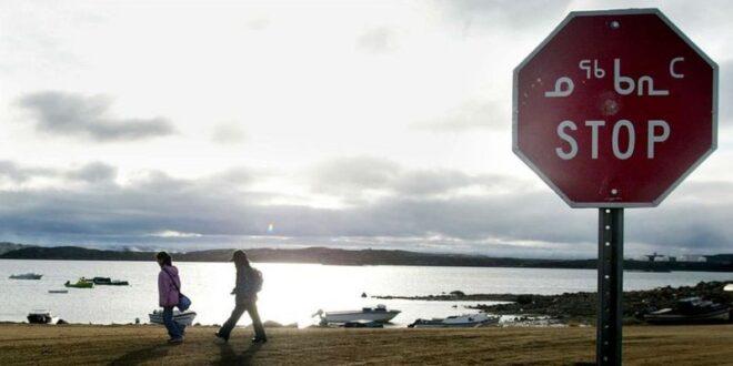 فيروس كورونا: المنطقة الكندية التي لم تشهد أي إصابات على الإطلاق